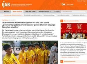 Fachkräfteprogramm in China