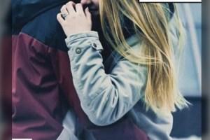 Ljubići online - Žena bez imena