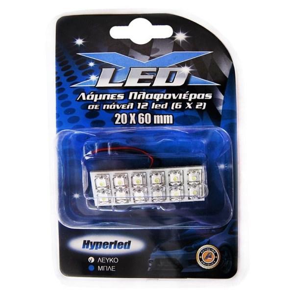 Λάμπες πλαφονιέρας με 12 LED, 20x60mm, λευκό