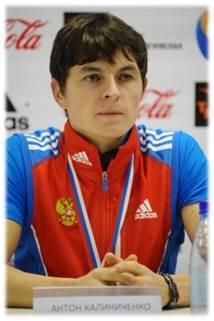 Калиниченко Антон