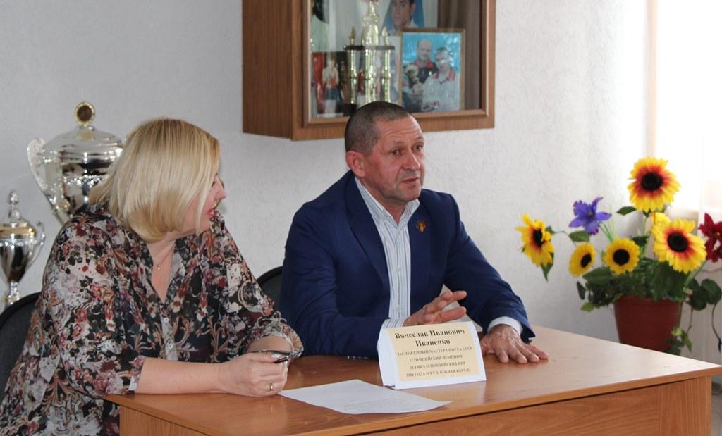 Встреча с легендой мирового спорта – В.И. Иваненко