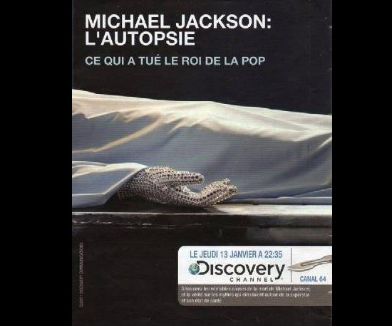 1229_mj_discovery_asset