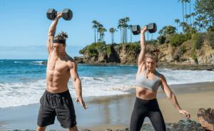 Momentum, Strength and Wellness