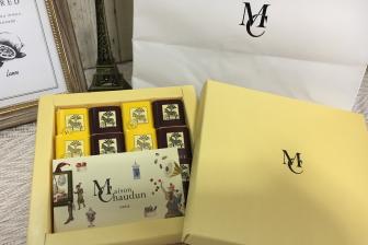 チョコレート Maison Choudan(メゾンショーダン)