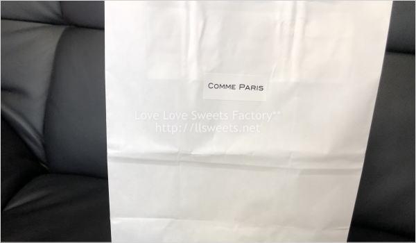 お取り寄せレポート COMME PARIS(コムパリ)