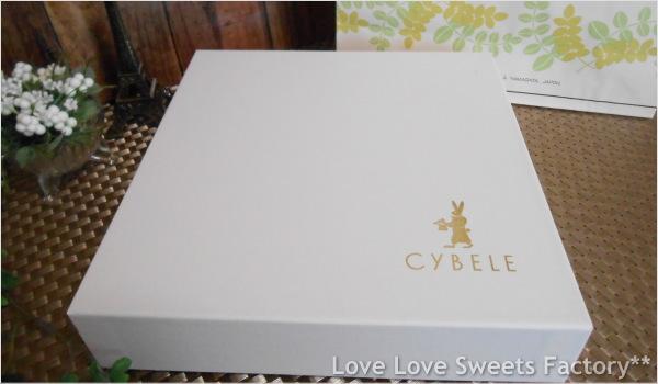 お取り寄せレポート CYBELE(シベール) ラスク