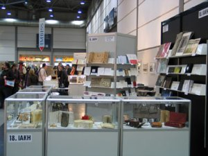 Triennial, Leipzig 2009