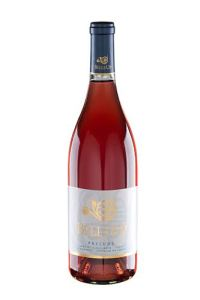 Bells Up 2017 Rosé of Pinot Noir is sourced from Chehalem Mountain in Oregon's Willamette Valley.