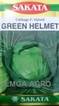 KUBIS GREEN HELMET