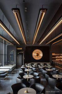 17 Modern And Futuristic Interior Designs To Inspire You 21