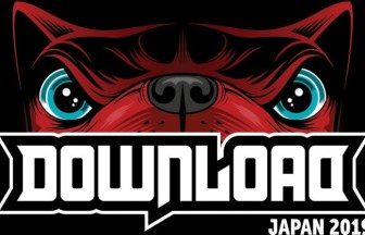DownloadFestival
