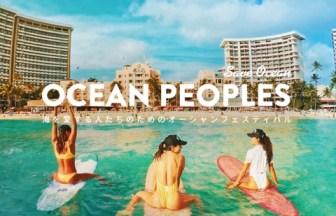 OCEAN PEOPLES