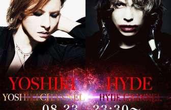 YOSHIKI&HYDEがお互いのチャンネルで