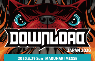 Download Festival Japan