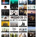 I ROCKS 20&21