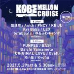 KOBE MELLOW CRUISE