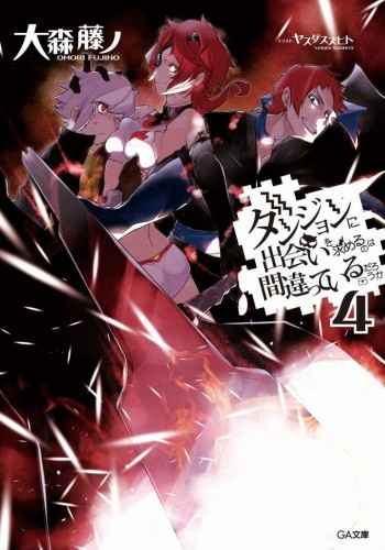 Danmachi Light Novel Volume 12 | Adiklight co