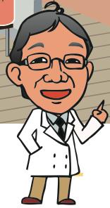 杏林大学 古賀良彦さん