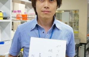 松崎 典弥 – 大阪大学 助教・博士(工学)