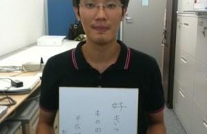 杉本宜昭 – 大阪大学 准教授・博士(工学)