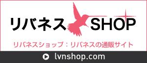 Lshop