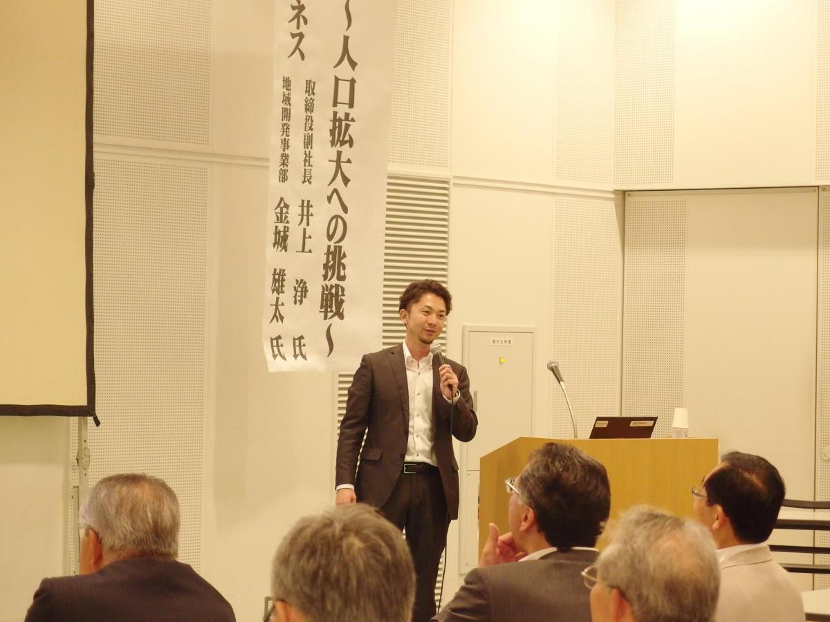 7/28リバネス取締役副社長CTO井上浄が益田市議会議員研修会にて講演を行いました。