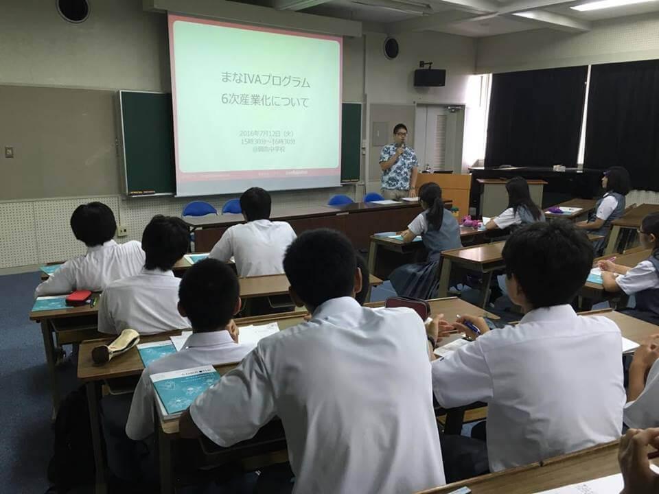 沖縄県の代表的産業である「畜産」をテーマにした、地域次世代育成プログラム を興南中学校で実施しました
