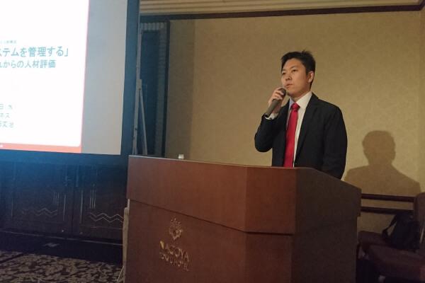 2017年10月11日(水)OBCが主催する「奉行フォーラム2017 in名古屋」にて当社取締役CIOの吉田丈治が講演しました