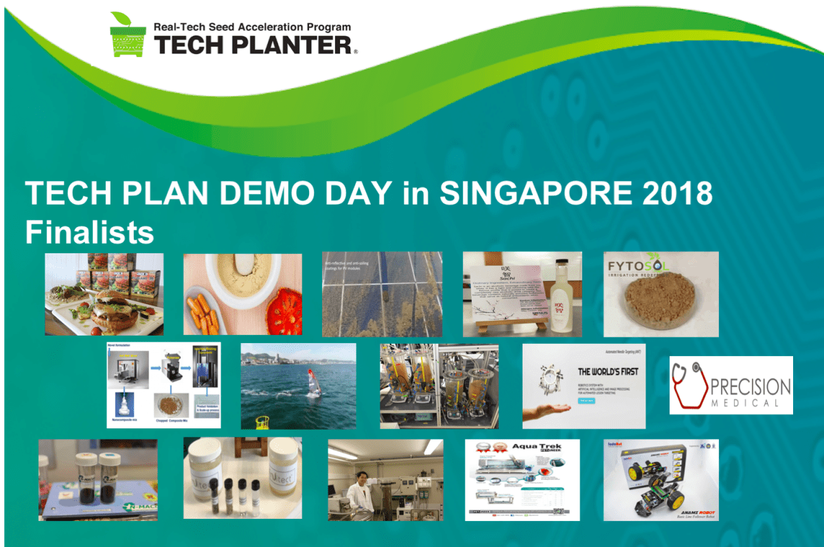 2018 TECH PLAN DEMO DAY in SINGAPORE ファイナリスト発表