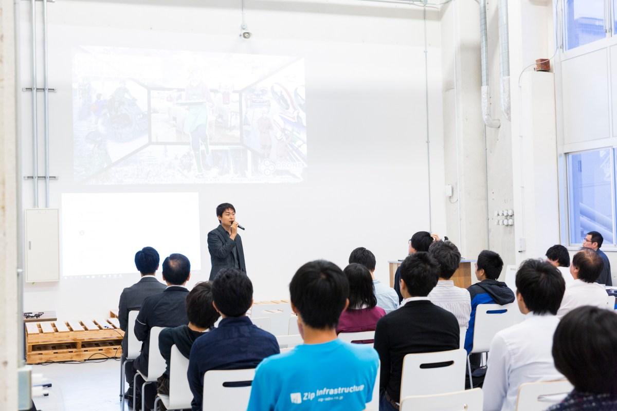 【基礎知識習得セミナー】 ITを活用した起業・事業化のための基礎知識習得セミナーの第1回 IT × ものづくりセミナーを行ないました