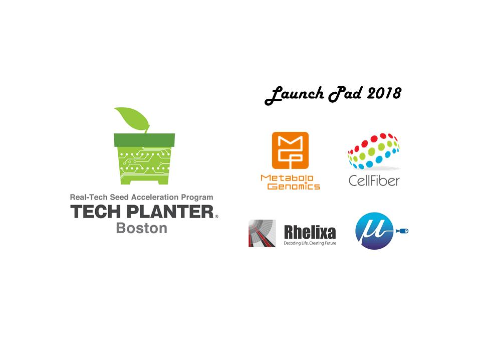 TECH PLANTER Launch Pad in Boston 2018を開催しました