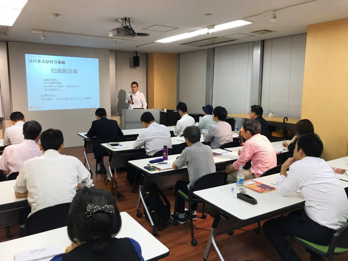 7/3社会起業大学でリバネス代表取締役社長COOの髙橋が講演を行いました