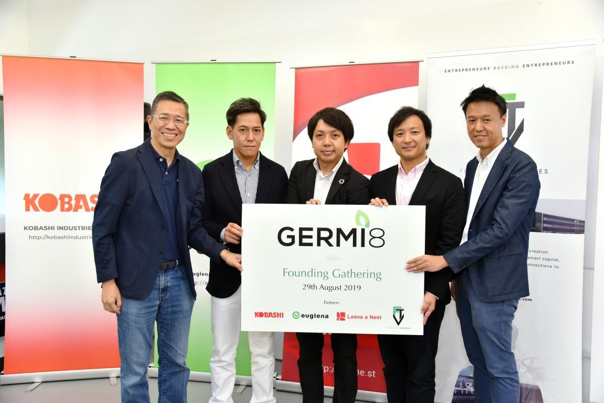 リバネスとFocustech Ventures、小橋工業、ユーグレナが共同で 東南アジアのフード・アグリテックに特化した投資会社「Germi8 Pte. Ltd.」を設立