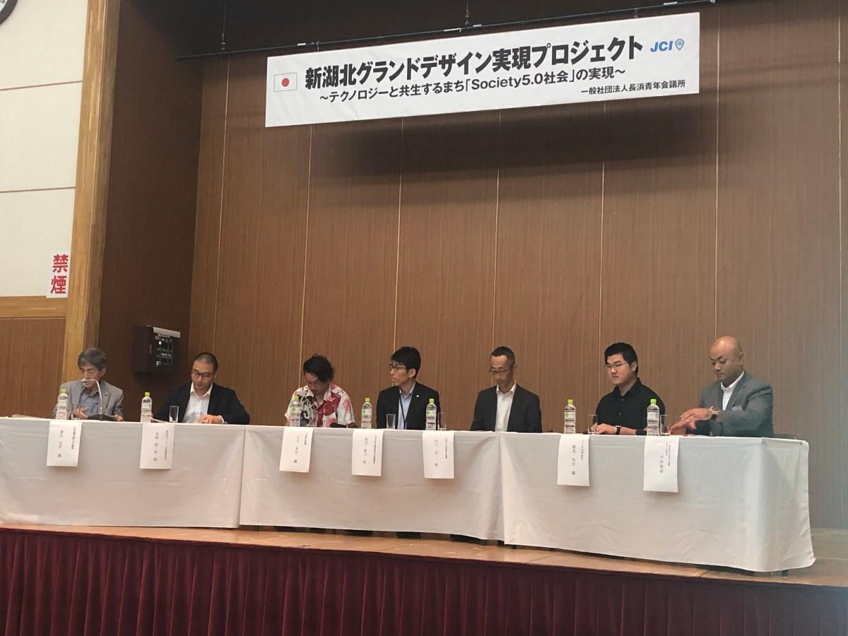 8/10一般社団法人長浜青年会議所主催の事業にリバネス代表取締役社長COOの髙橋が登壇いたしました
