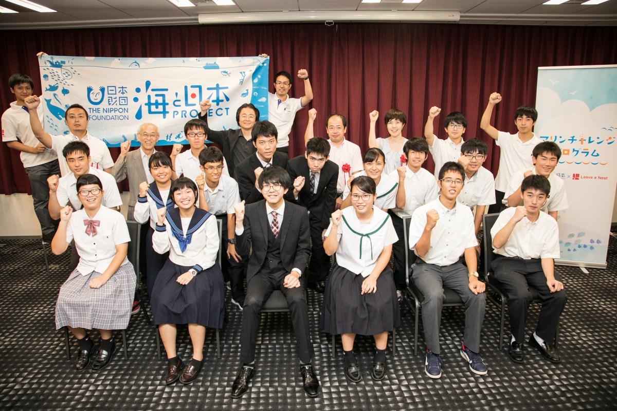 【実施報告】マリンチャレンジプログラム2019 九州・沖縄大会 〜海と日本プロジェクト〜を開催。全国大会に進む2チームが決定!