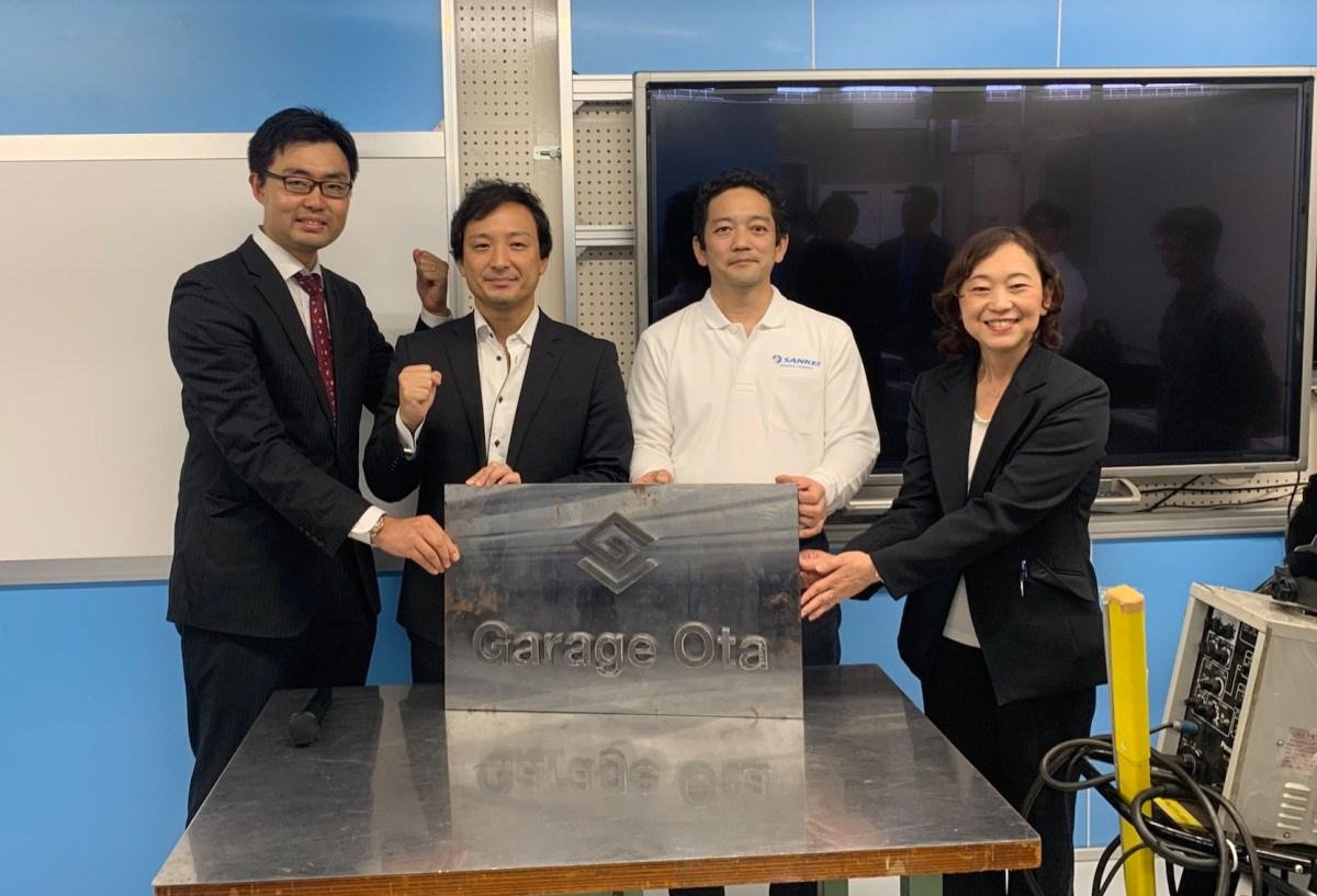 10月4日サンケイエンジニアリング株式会社にてGarage Ota開所式を実施