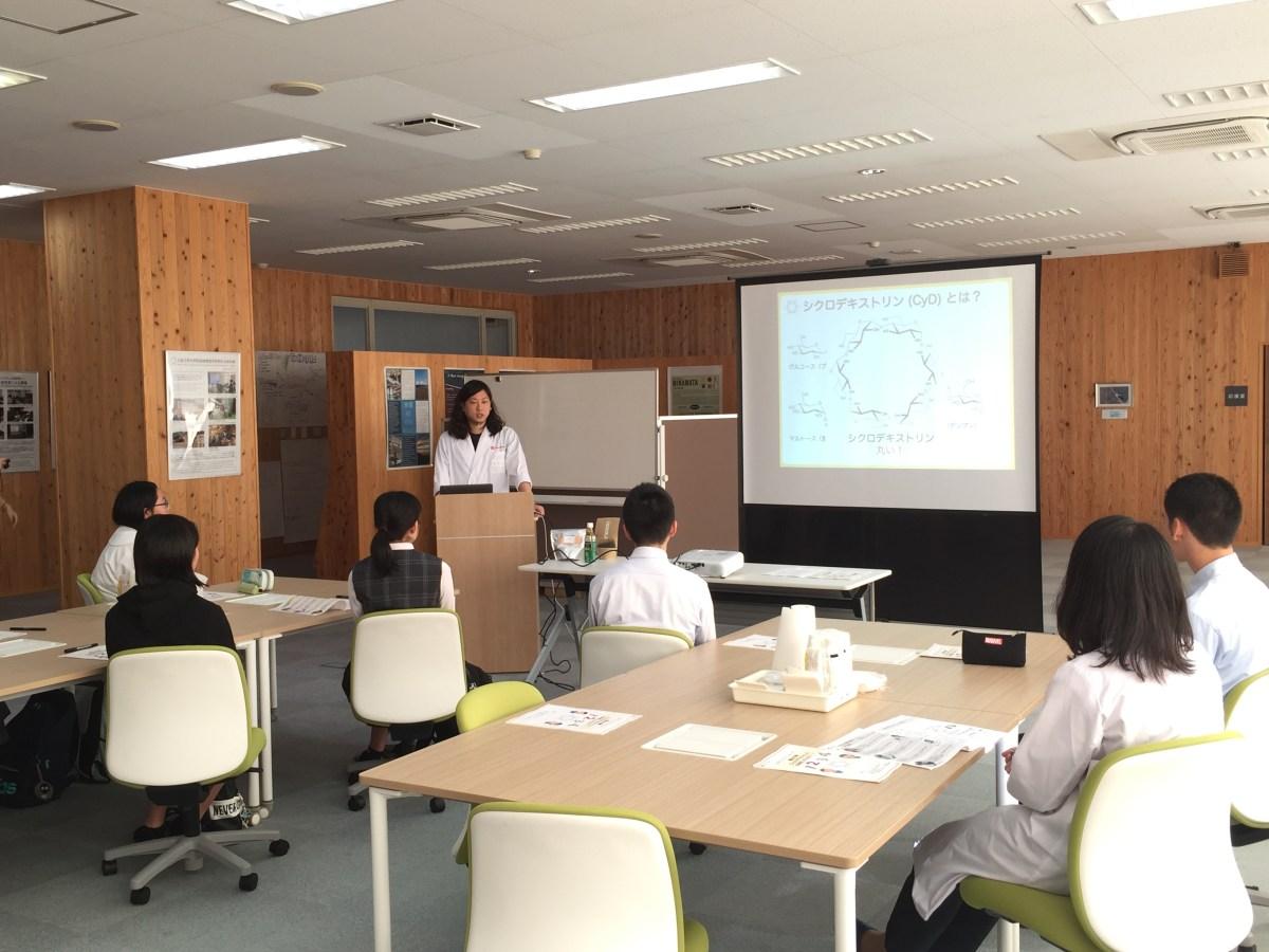 【実施報告】10/13(日)「魔法の糖『シクロデキストリン』を研究してみよう!!」水俣市で中高生対象の実験教室を開催しました