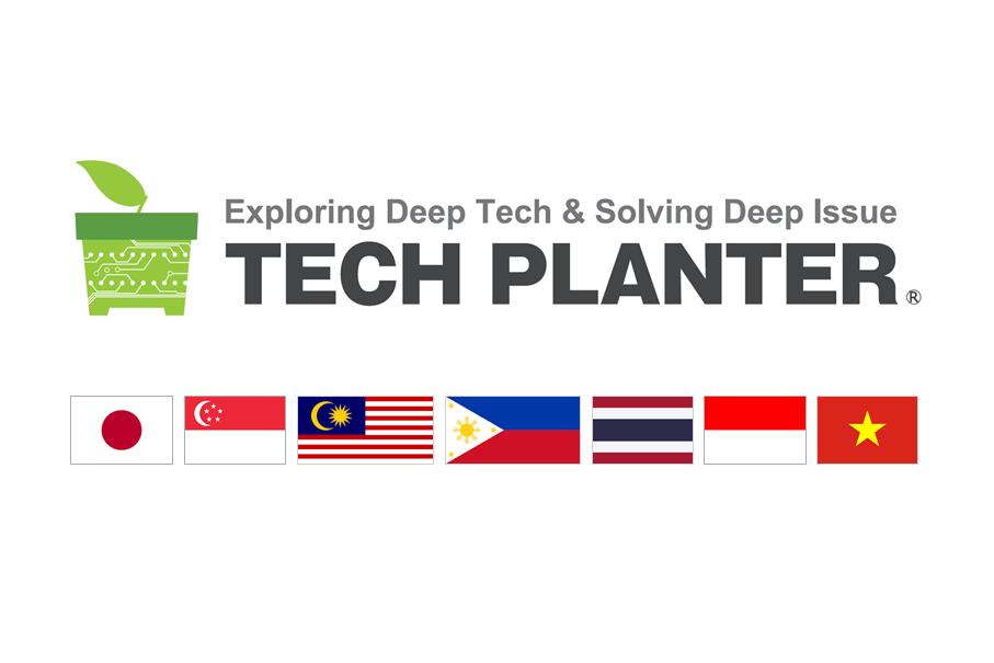 【6/2(火)聴講者募集中】TECH PLANTER Global Conferenceの審査員が決定しました