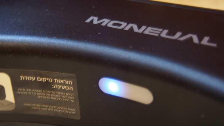Moneual MR6803
