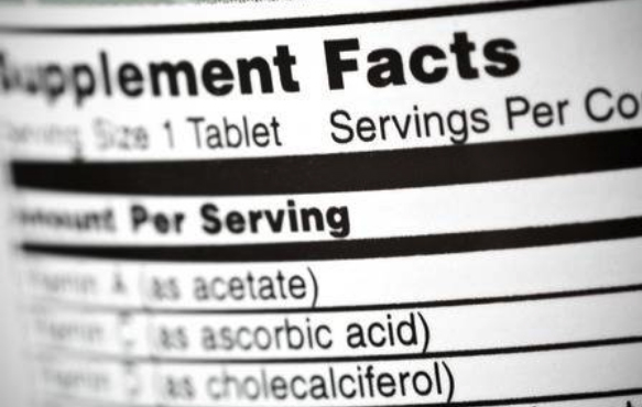 Nutritional Labels For Food and Beverage Products
