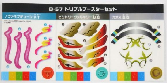 b57-stickers