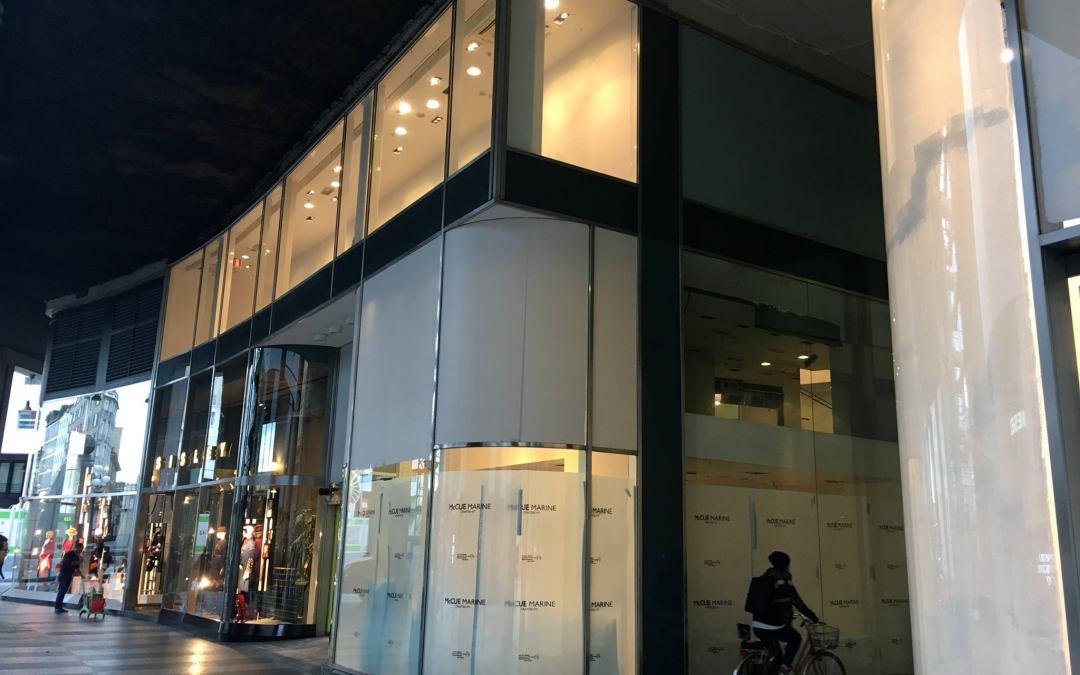 Milano, Corso Vittorio Emanuele II, Urban Outfitters prossima apertura!!! #urban…