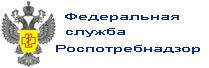 Логотип ФС Роспотреб