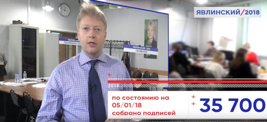 Виталий Рыбаков: «Треть подписей уже собрана!»