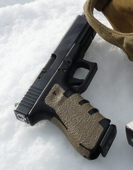 Glock upgrades | From stock to rock!