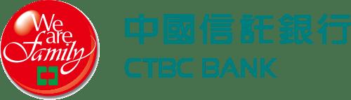 中國信託二胎房貸
