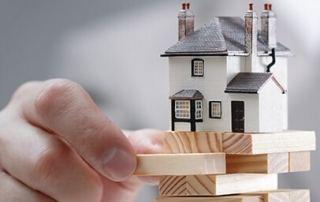 低利房屋貸款