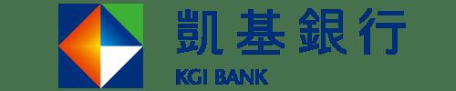 凱基銀行二胎房貸