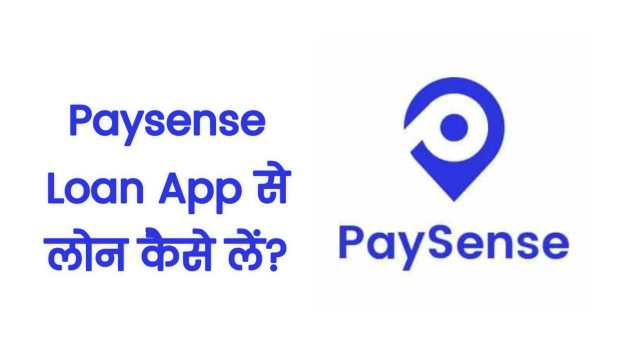 PaySense Personal Loan Kaise Le