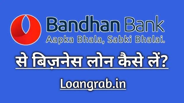 Bandhan Bank Se Business Loan Kaise Le